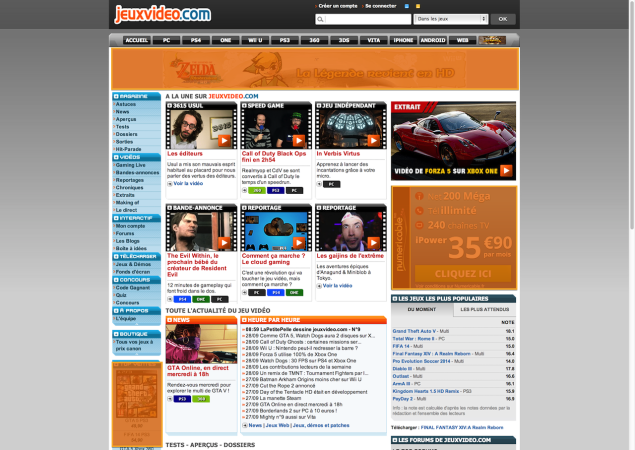 Advertising on home page
